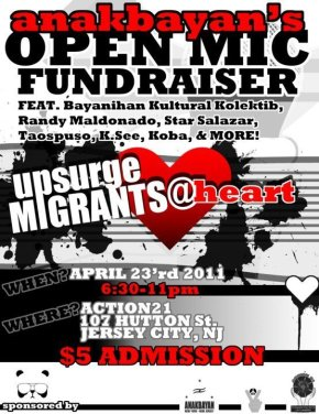 Upsurge: Migrants @ Heart